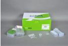 ExiPrep™ Dx Blood Genomic DNA Kit