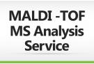 MALDI-TOF MS Analysis Service